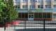Белгородский юридический институт Министерства внутренних дел Российской Федерации