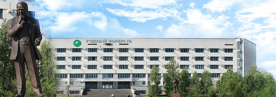 Белгородская государственная сельскохозяйственная академия им. В.Я. Горина