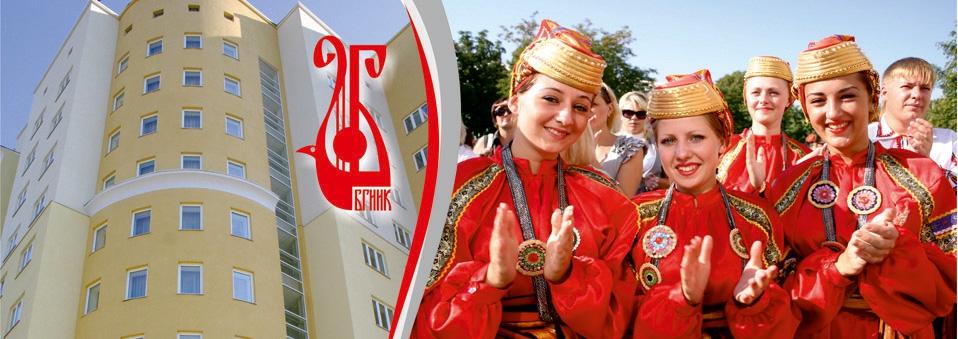 Белгородский государственный институт искусств и культуры